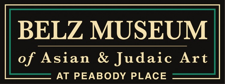 Belz Museum Of Asian & Judaic Art